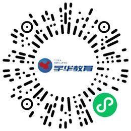郑州宇华教育投资有限公司管培生扫码投递简历
