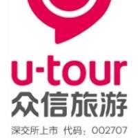 河南众信优游国际旅行社有限公司