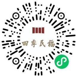 四季民福餐饮管理集团有限公司管培生扫码投递简历