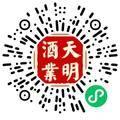 河南天明酒业有限公司人力资源专员/人事助理扫码投递简历