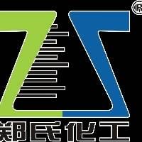 郑州郑氏化工产品有限公司夏邑分公司