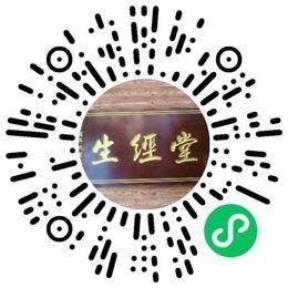 长兴生经堂推拿服务部行政经理/主管/办公室主任扫码投递简历