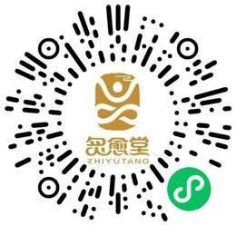 北京艾为科技有限公司康复理疗科医生扫码投递简历