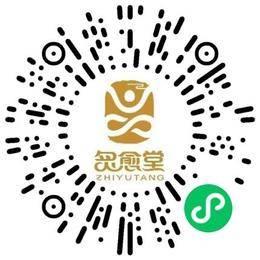 北京艾为科技有限公司护士/护理人员扫码投递简历
