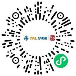 北京市朝阳区励步儿童英语培训学校课程顾问扫码投递简历