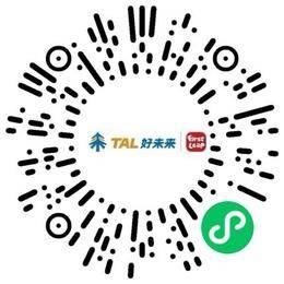 北京市朝阳区励步儿童英语培训学校管培生扫码投递简历