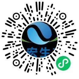 湖南子宏生态科技股份有限公司新密分公司环境工程师扫码投递简历