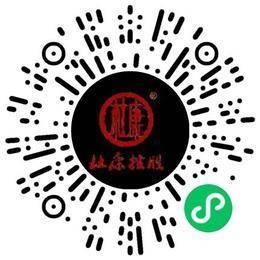 河南众利杜康电子商务有限公司商务专员/助理扫码投递简历