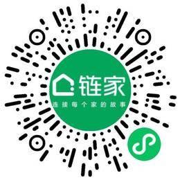 北京链家置地房地产经纪有限公司昌平第六十三分公司置业顾问/房地产销售扫码投递简历