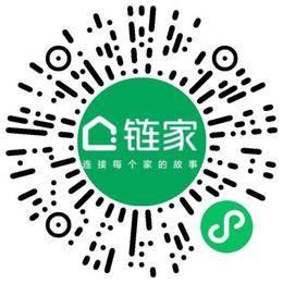 北京链家置地房地产经纪有限公司昌平第六十三分公司销售代表/业务员/销售助理扫码投递简历