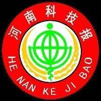 河南科技报社