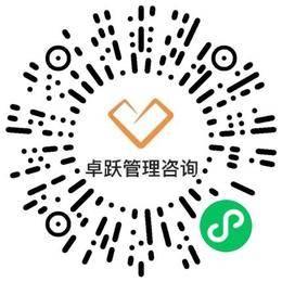 卓跃管理咨询(深圳)有限公司手语翻译扫码投递简历