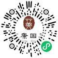 北京艾康之家健康管理有限公司人力资源专员/人事助理扫码投递简历