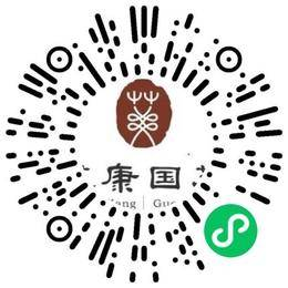 北京艾康之家健康管理有限公司康复理疗科医生扫码投递简历