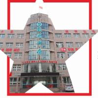 郑州经开区致远中学