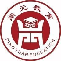 河南优鼎元教育咨询有限公司