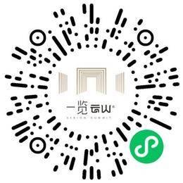 涿州亿泰房地产开发有限公司管培生扫码投递简历