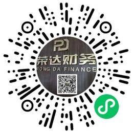 河南荣达财务管理有限公司会计扫码投递简历