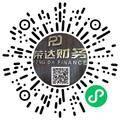 河南荣达财务管理有限公司财务专员/助理扫码投递简历