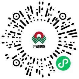 太康县万利源科技有限公司纺织工艺师扫码投递简历