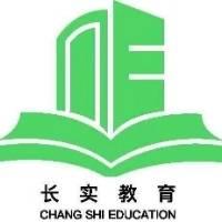 河南长实企业管理咨询有限公司