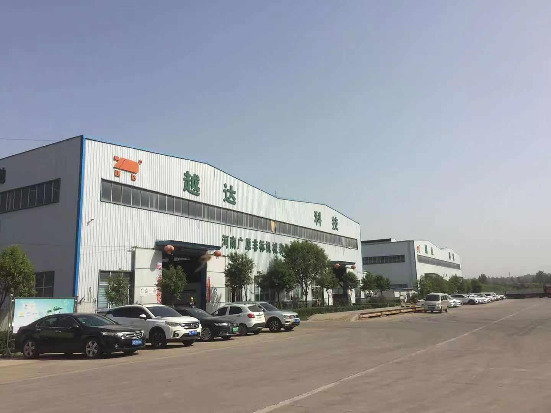 郑州越达科技装备有限公司的公司展示