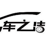 车之洁汽车美容(昆山)有限公司