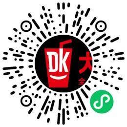 大咖国际食品有限公司生产设备管理扫码投递简历
