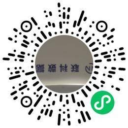 北京联科数信科技有限公司大数据/人工智能工程师扫码投递简历
