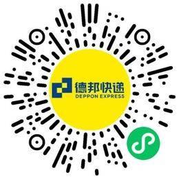 上海德邦物流有限公司人力资源专员/人事助理扫码投递简历