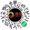 上海惟至物流有限公司物流专员/助理扫码投递简历