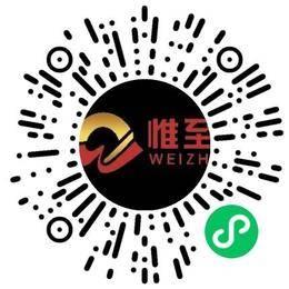 上海惟至物流有限公司前台/总机/接待扫码投递简历