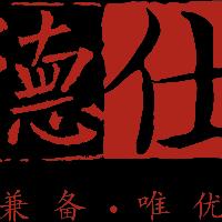 河南德仕人力资源服务有限公司