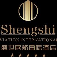 河南盛世民航国际酒店有限公司